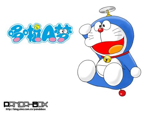 http://www.bebekrewel.com/wp-content/uploads/2009/01/doraemon-cosplay-00-doraemon.jpg