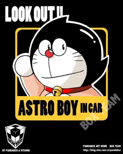 doraemon - astro boy