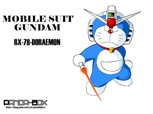 doraemon - mobile suite gundam rx 78