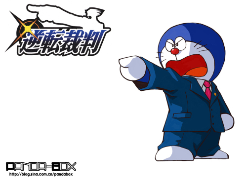 doraemon - unknown