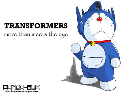 doraemon - transformers